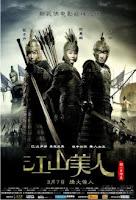 Filme Poster Uma Imperatriz e os Guerreiros DVDRip Rmvb Legendadoo