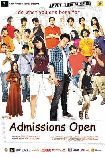 Meri Rooh Song Lyrics – Admission Open
