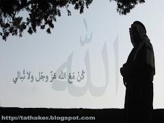 مدونة تذّكر .. خالد الريش