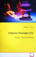 B ◎ Empress Dowager Cixi ◎