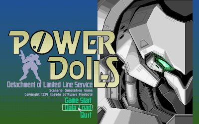 Power Dolls