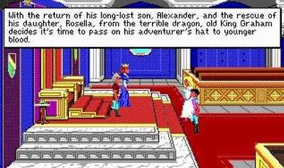 King's Quest 4 screenshot