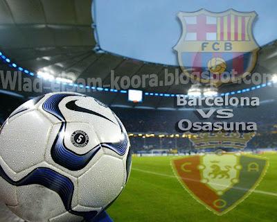 مشاهدة مباراة برشلونة واوساسونا 4-12