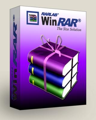 كل ماتود معرفته عن برنامج الوينرار WinRar WinRAR%204.00