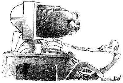 Форекс в россии