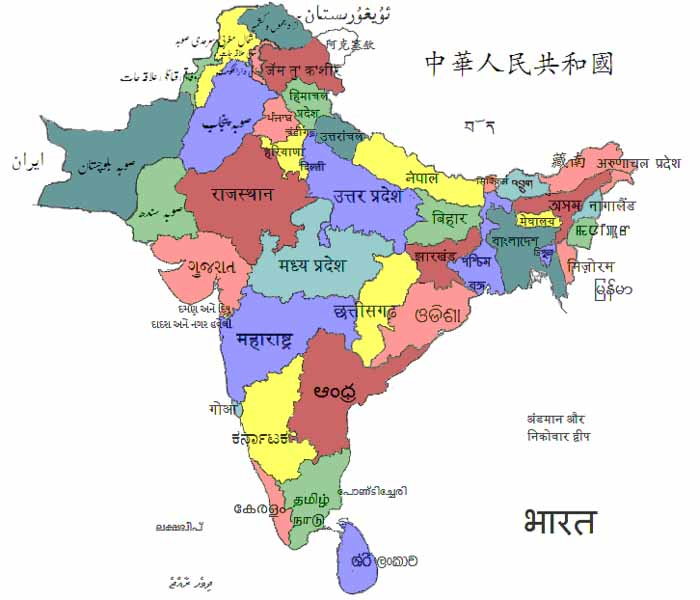 Indian scripts map