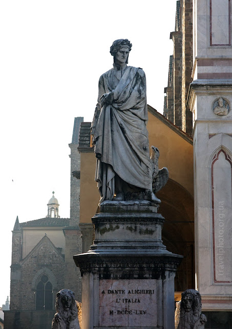 Памятник Данте во Флоренции