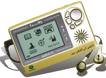 Quran Digital ini cocok untuk yang sedang belajar membaca karena