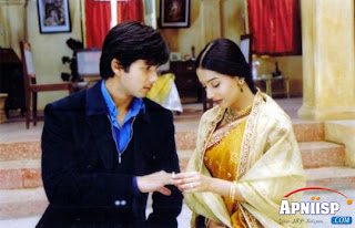 vivah_movie