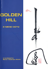 "G Mend-Ooyo ""Golden Hill"""