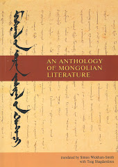 An Anthology of Mongolian Literature