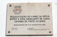 Café Portugal - PASSEIO DE JORNALISTAS na Serra do Caldeirão - S. Catarina da Fonte do Bispo