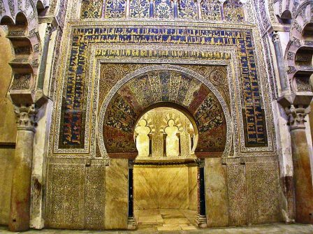 El mihrab de la mezquita de c rdoba ense arte - La casa de la mezquita ...