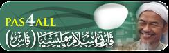 Untuk Islam Kerana ALLAH
