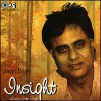 Hindi Gajal http://musiqzone.blogspot.com/2009/09/insight-jagjit-singh-bollywood-hindi.html