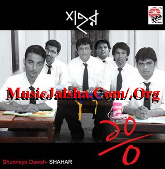 Shunneye Dawsh-Shahar Kolkata Bangla Band 128kpbs Mp3 Song Album, Download Shunneye Dawsh-Shahar Free MP3 Songs Download, MP3 Songs Of Shunneye Dawsh-Shahar, Download Songs, Album, Music Download, Kolkata Band Songs Shunneye Dawsh-Shahar