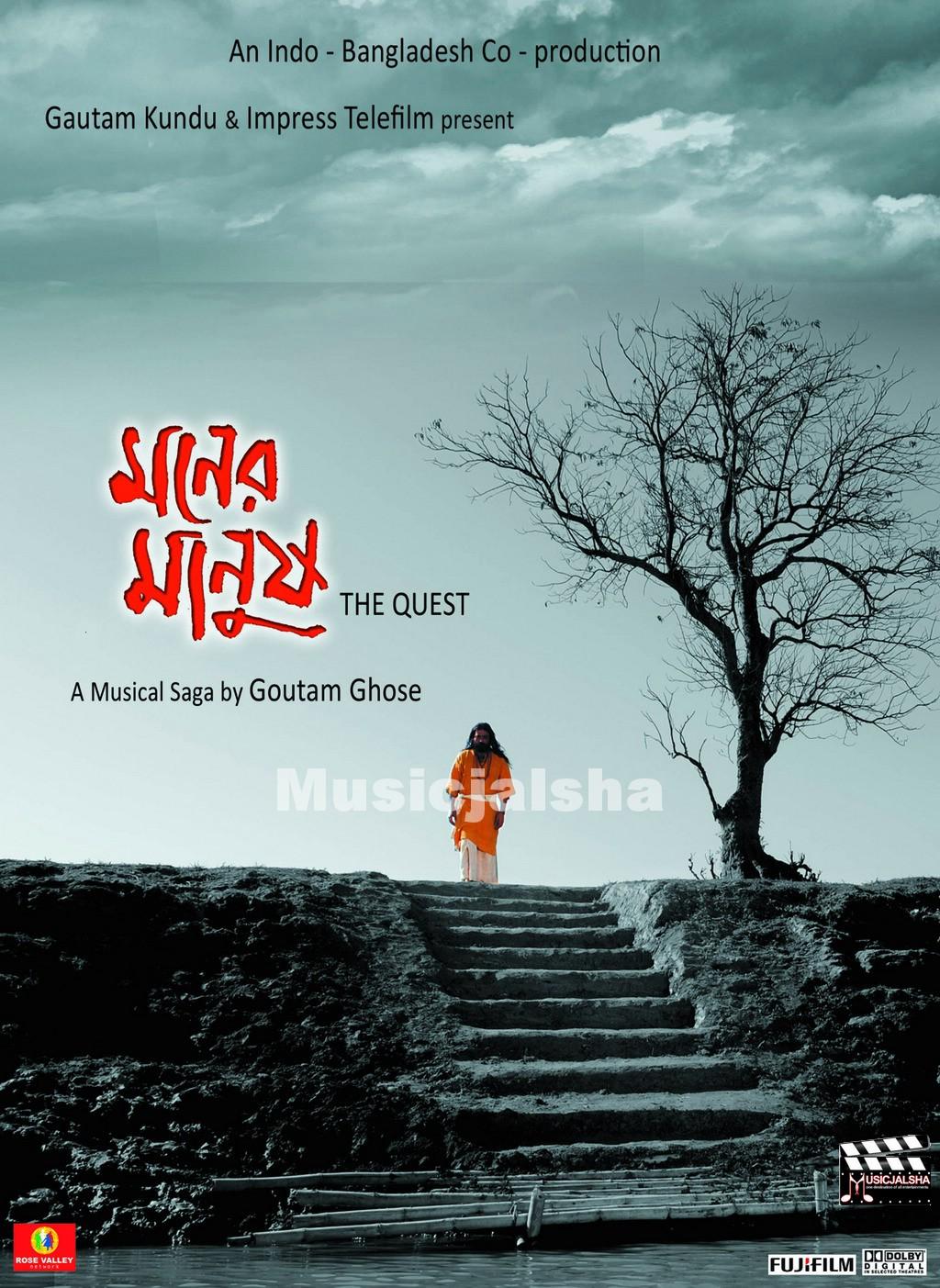 Moner Manush (2010) Kolkata Bangla Movie High Quality