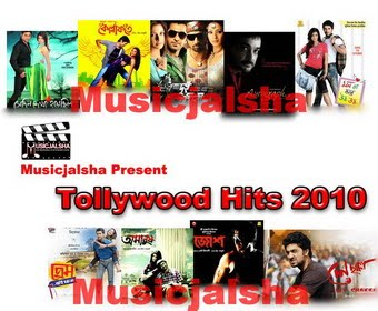 Tollywood Hits 2010 Kolkata Bangla Movie 128kpbs Mp3 Song Album, Download Tollywood Hits 2010 Free MP3 Songs Download, MP3 Songs Of Tollywood Hits 2010, Download Songs, Album, Music Download, Kolkata Bangla Movie Songs Tollywood Hits 2010