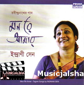Kolkata movie songs | bengali movie song | bangla movie songs, Bengali