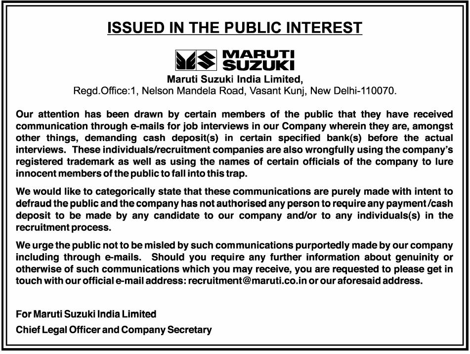 Maruti Suzuki Job Offer Fake
