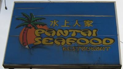 landmark signboard Pantai Seafood Restaurant