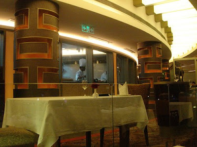 Revolving restaurant, Radisson Hotel, Shanghai, China
