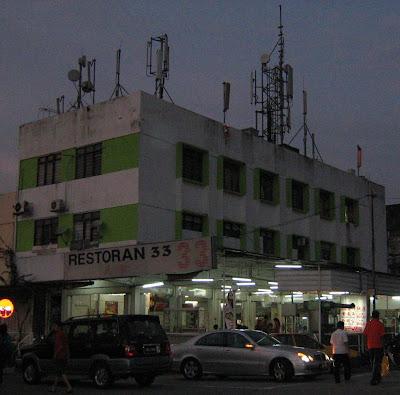 Restoran 33 SS3 Petaling Jaya