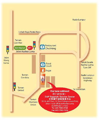 location map DAP Seputeh Service Center