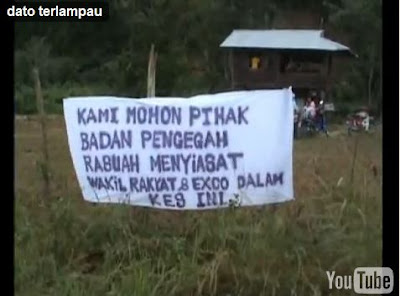 Datuk Melampau Banner 1