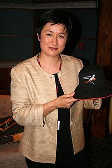 Penny Wong Malaysian born Finance Minister of Australia