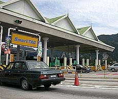 PLUS toll plaza