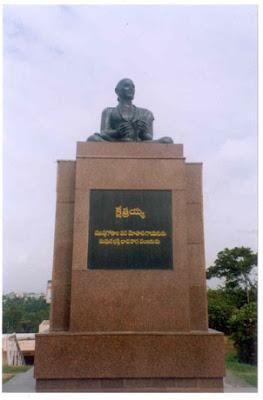 Kshetraya