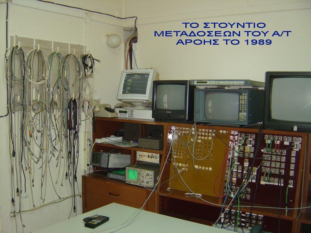 [stoyntio+arohs.jpg]