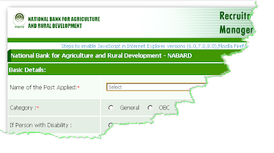NABARD Online Application form