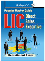 LIC DSE Exam Prep Books