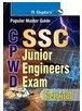 SSC JE exam books