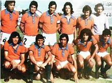 el charrua de 1974