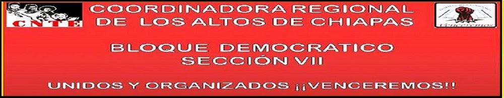 COORDINADORA REGIONAL DE LOS TRABAJADORES DE LA EDUCACION