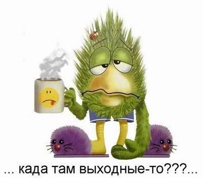 http://1.bp.blogspot.com/_sLP0xJjTMAY/SSPTmDdP8oI/AAAAAAAACes/pxGm7qnaWJQ/s400/mood.jpg
