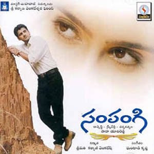 Sampangi Telugu MP3 Songs Download