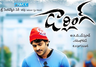 Darling Telugu Movie Background Music Free Download