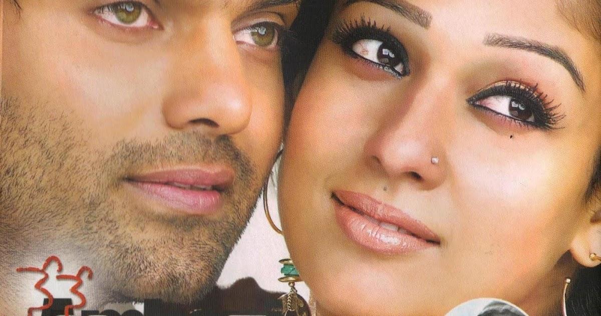 Image Result For Songs In Telugu