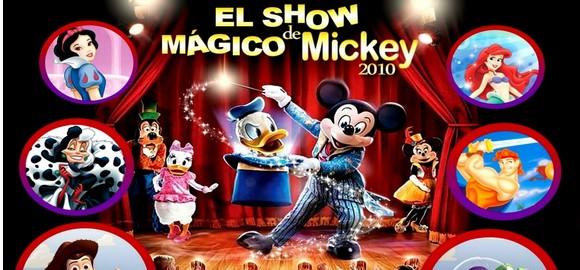 Sevilla Kids.: Sábado 18 y domingo 19 EL SHOW MÁGICO DE MICKEY