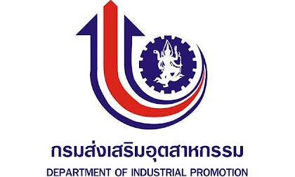 กรมส่งเสริมอุตสาหกรรม ทุ่มงบ 1,000 ล้านบาท พัฒนาเอสเอ็มอีไทย, อาชีเสริม