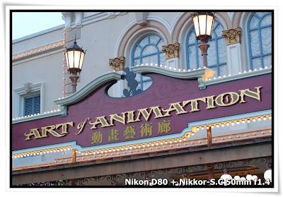 動畫藝術廊@香港迪士尼樂園