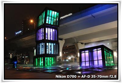觀塘海濱長廊 水霧及燈光表演