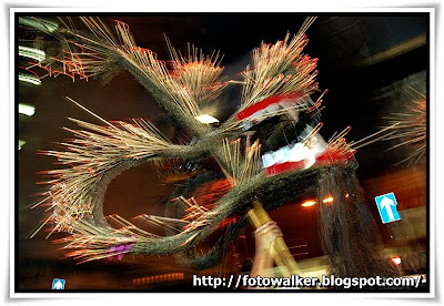 大坑火龍(Tai Hang Fire Dragon)