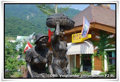 東部華僑城-大俠谷(Knight Valley, OCT East)