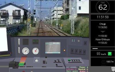 descargar simulador de trenes gratis