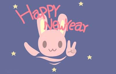 Rabbit New Year